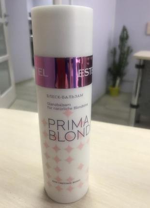 Блеск-бальзам для светлых волос estel professional prima blonde balm