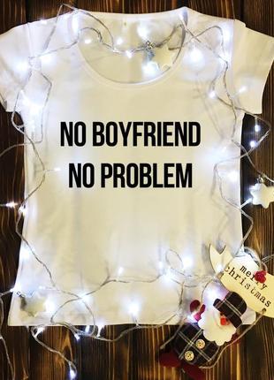 Женская футболка  с принтом - нет парня - нет проблем