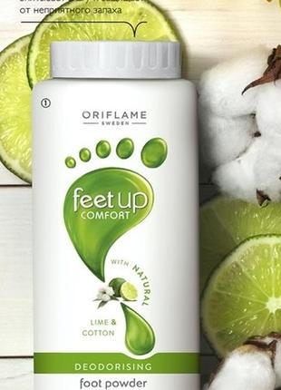Дезодорирующий тальк для ног feet up comfort c экстрактом лайма и хлопка