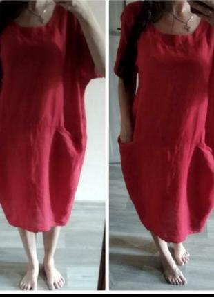 Платье кокон свободного кроя,оверсайз. rundholz