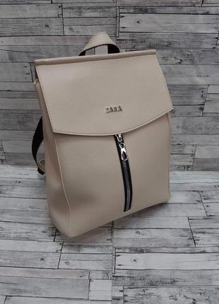 Молодежная сумка-рюкзак беж турецкая эко-кожа