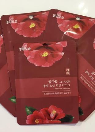Корейская тканевая маска