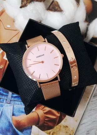 Часы годинник с браслетом в упаковке