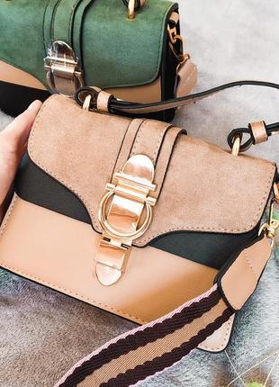 Сумка на длинном ремне, сумка кросс-боди, сумка через плечо, сумка с короткой ручкой