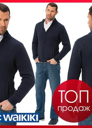 Темно-синяя мужская кофта lc waikiki / лс вайкики с 2-мя карманами, на молнии