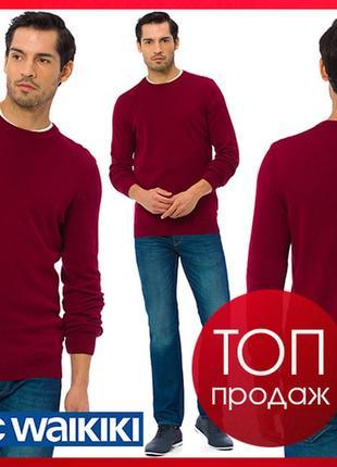 Бордовый мужской свитер lc waikiki / лс вайкики с круглым воротом