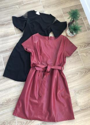 Два плаття за ціною одного