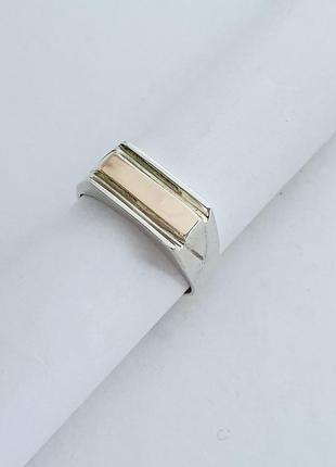 Мужская серебряная печатка,перстень,кольцо