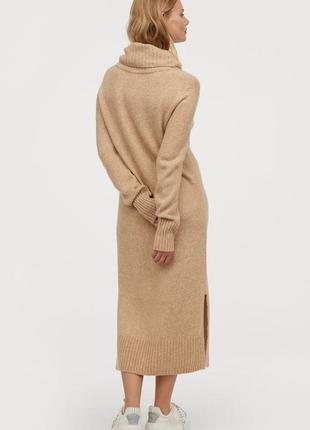 Шикарное платье гольф оверсайз прямого кроя, италия