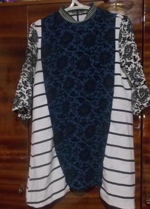Оригинальное комбинированное платье-трапеция  от эксклюзивного бренда native rose