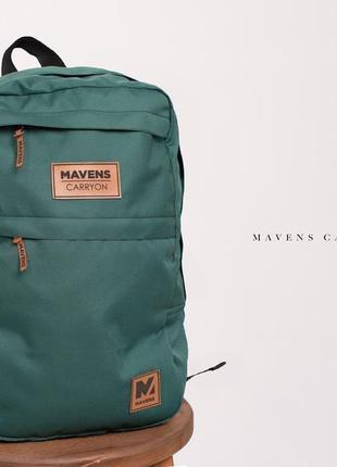 Рюкзак «mavens carryon» для ручной клади