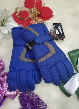Нові лижні спортивні рукавиці thinsulate для хлопчика 10-11 років