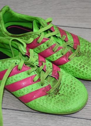 Детские футбольные бутсы adidas ace адидас эйс  оригинал 31 р. 19-20 см сороконожки