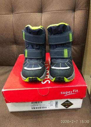 Зимние сапоги ботинки суперфит кулусук superfit culusuk