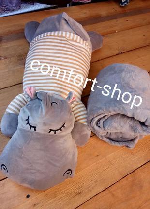 Детский плед подушка игрушка 3в1 бегемот