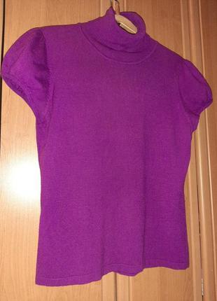 Фиолетовая водолазка с коротким рукавом