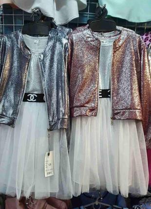 Нарядный и очень красивый костюм 3: платье с серебрянным напылением, бомпер+юбка фатиновая1 фото