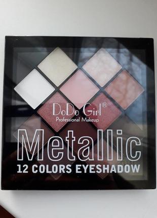 Тени для век dodo girl 12 metallic colors eyeshadow