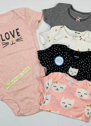 Боди картерс для новорожденных на лето