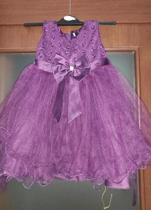 Шикарное пышное платье