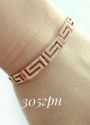 Позолоченный браслет 17см - 19см, позолота