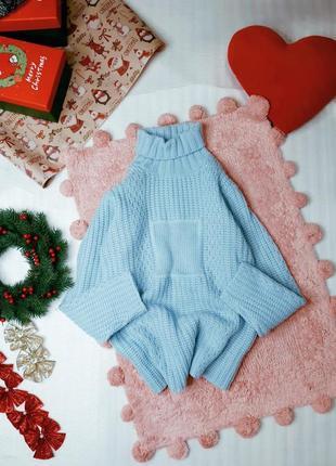 Теплый объемный шерстяной свитер оверсайз нежного голубого цвета