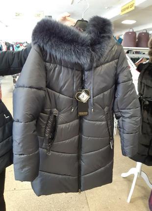 Kуртка зима