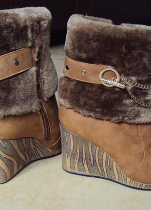 Ботинки зимние (на танкетке)