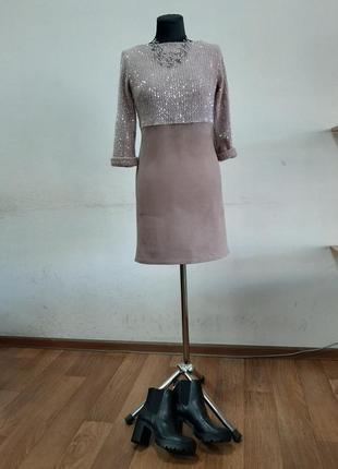 Пудровое  нарядное платье размер с,м