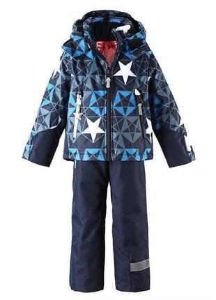 Детский демисезонный костюм термо