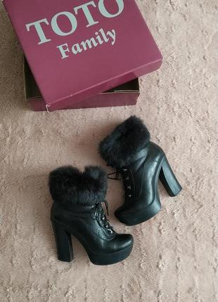 Зимние ботинки с натуральным мехом