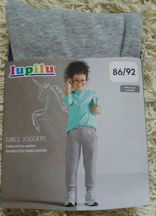 Штани для дівчинки 86-92 lupilu