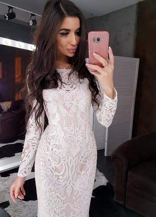 Длинное вечернее платье (выпускное, белое)