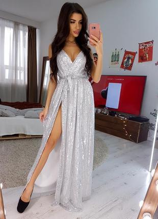 Длинное серебристое платье с разрезом (выпускное, вечернее, макси)