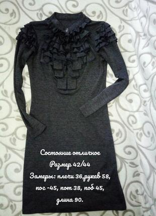 Серое платье футляр