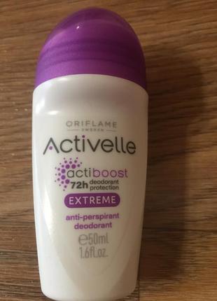 Шариковый дезодорант-антиперспирант для экстремальной защиты activelle