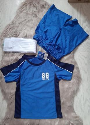 Crane футбольная форма спортивный костюм шорты