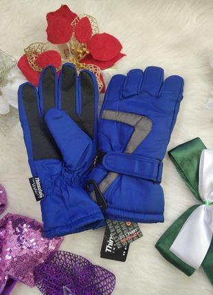 Нові лижні спортивні рукавиці thinsulate для хлопчика 10-11 років.