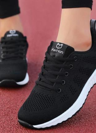 Черные и белые  кроссовки сетка