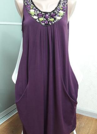 Платье для беременних