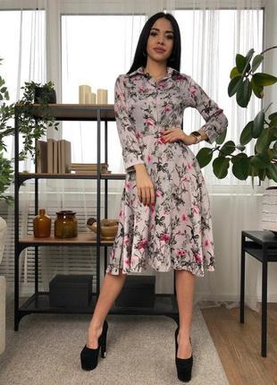 Длинное шелковое платье с цветами