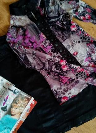 Шикарный костюм рубашка и юбка!