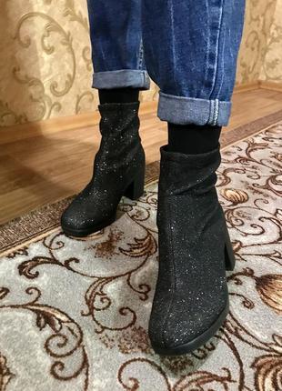 Блестящие ботинки primark 🌿