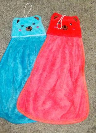 Набір з 2-х штук /дитяче  полотенце з мікрофібри /микрофибра