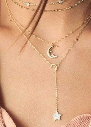 Стильное колье чокер ожерелье набор  цепочек с кулонами
