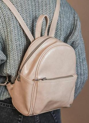 Рюкзак женский маленький 10 расцветок