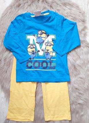 Пижама на мальчика штаны и футболка с рукавом
