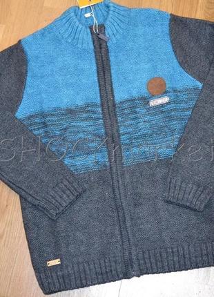 Кофта вязанная для мальчика кф 166 бемби р.98-134
