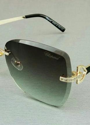 Chopard очки женские солнцезащитные зеленые безоправные
