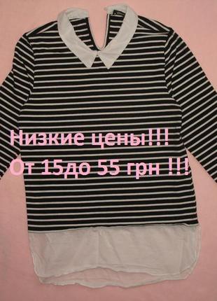 Блузка*рубашка- обманка в полоску